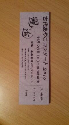20101112183720