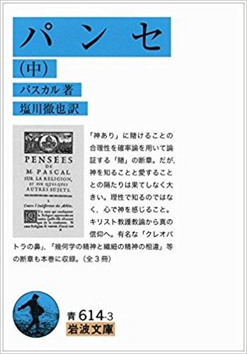f:id:kodairaponta:20170324171704j:plain