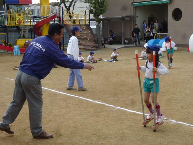 f:id:kodakara-kindergarten:20131107114801j:image:w360
