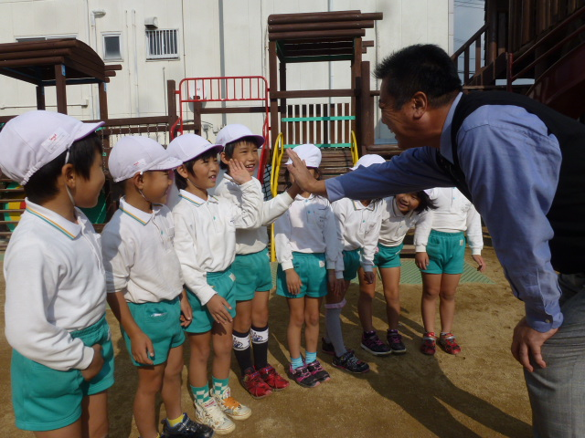 f:id:kodakara-kindergarten:20131107133903j:image:w360