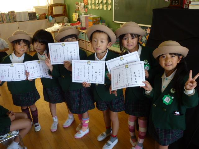 f:id:kodakara-kindergarten:20131107140025j:image:w360