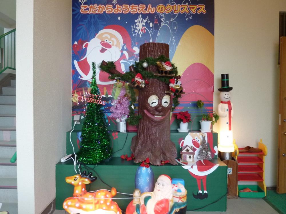 f:id:kodakara-kindergarten:20141216102935j:image:w360