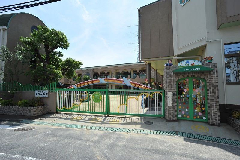 f:id:kodakara-kindergarten:20160517131540j:image:w360