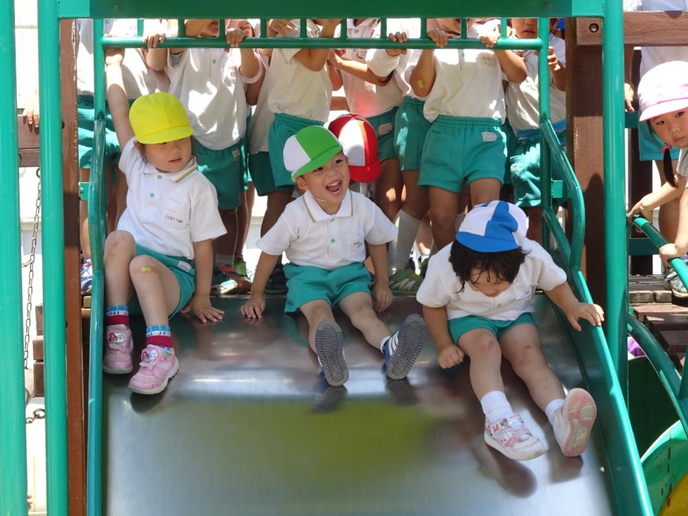 f:id:kodakara-kindergarten:20160615005933j:image:w360