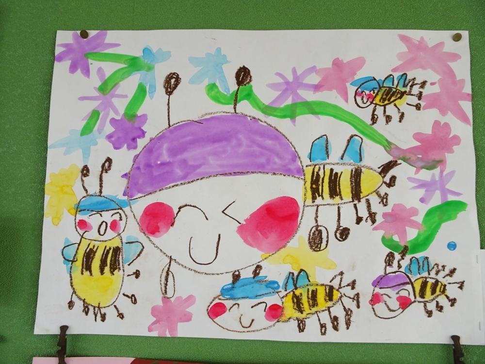 f:id:kodakara-kindergarten:20160615201835j:image:w360