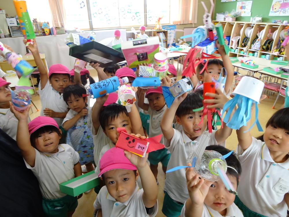 f:id:kodakara-kindergarten:20160713014851j:image:w360