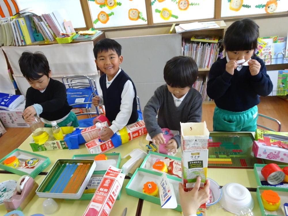f:id:kodakara-kindergarten:20170311232202j:image:w360