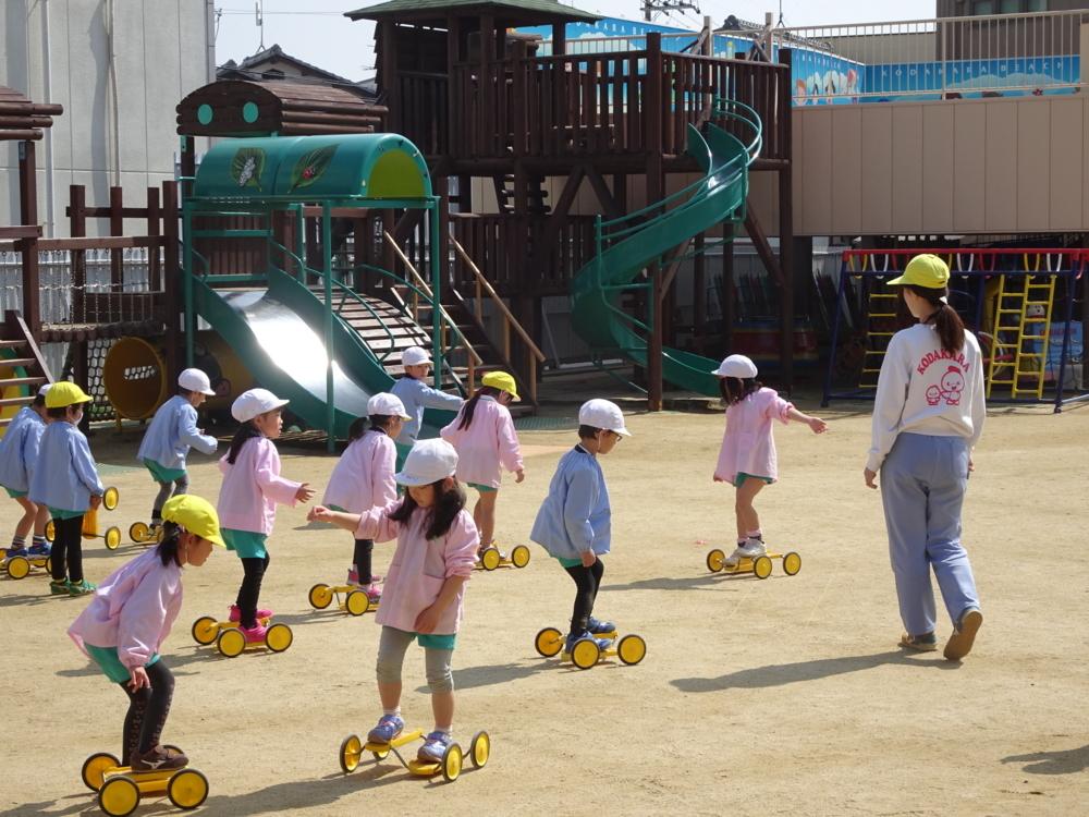 f:id:kodakara-kindergarten:20170311232321j:image:w360