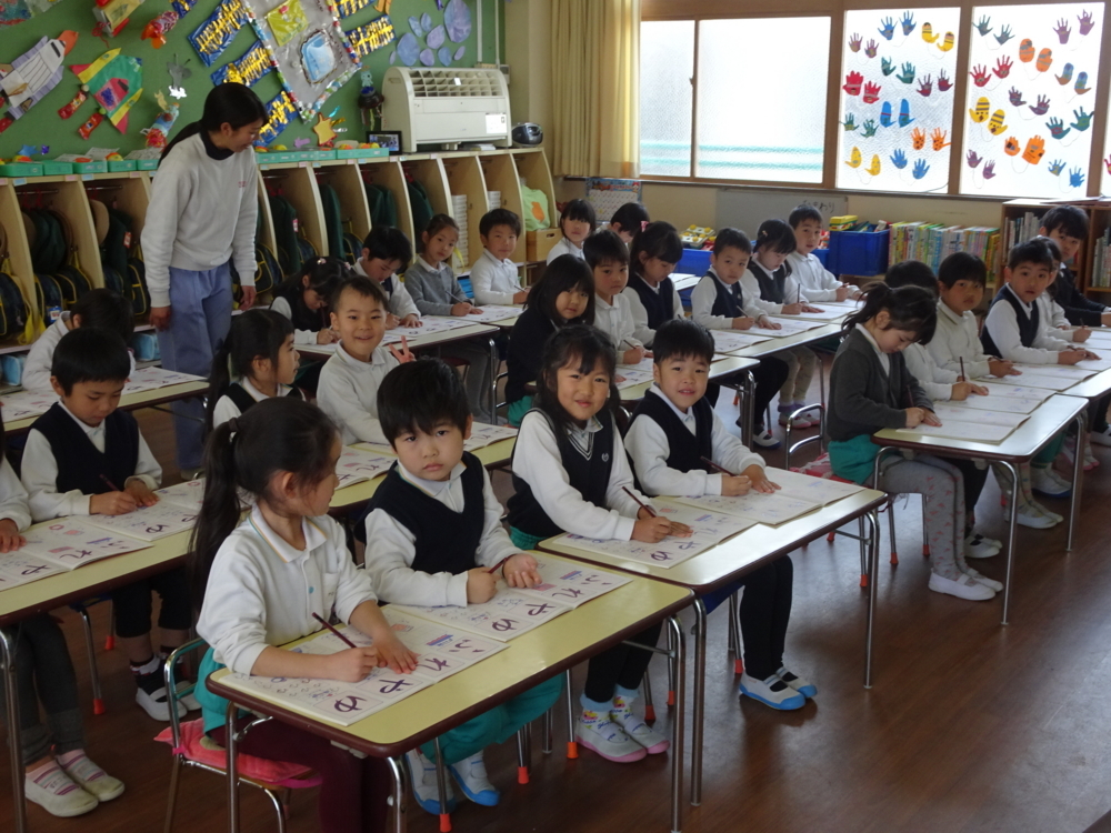 f:id:kodakara-kindergarten:20170311232504j:image:w360
