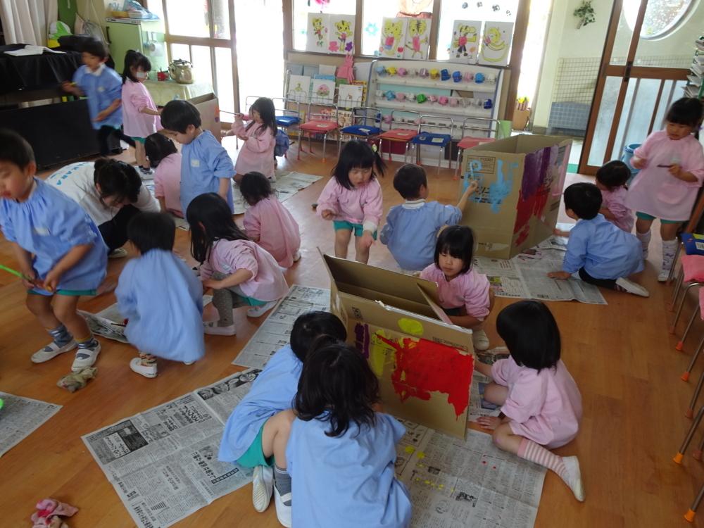 f:id:kodakara-kindergarten:20170315013348j:image:w360