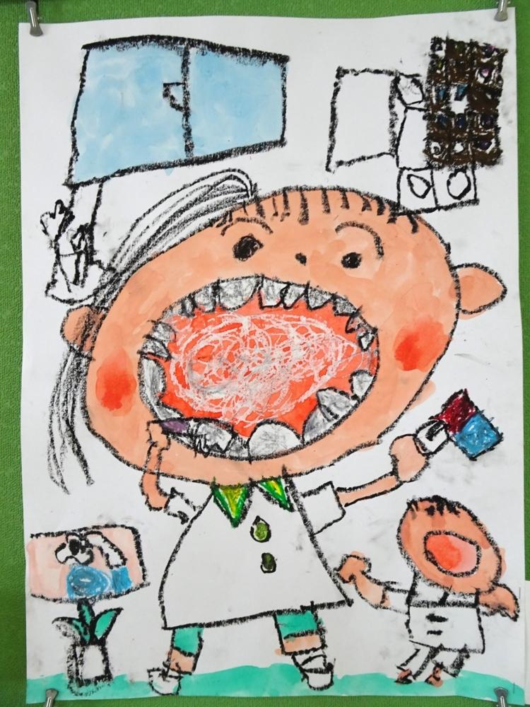 f:id:kodakara-kindergarten:20170622170745j:image:w360