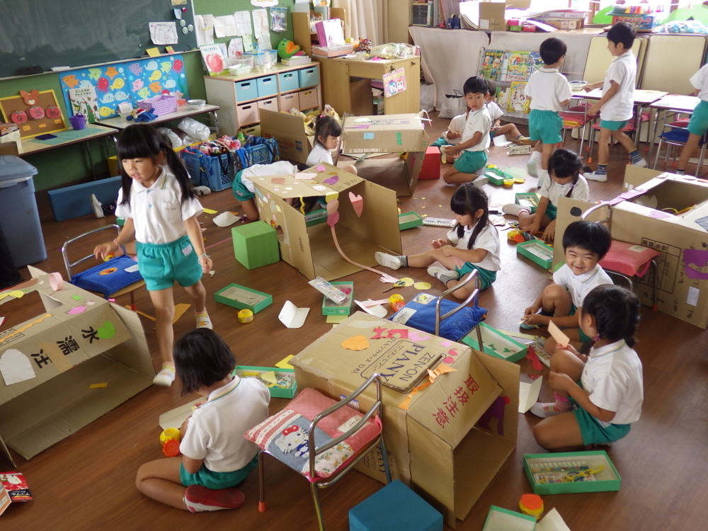 f:id:kodakara-kindergarten:20170915104814j:image:w360