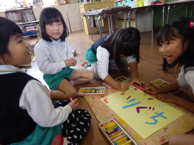 f:id:kodakara-kindergarten:20171115110921j:image:w360