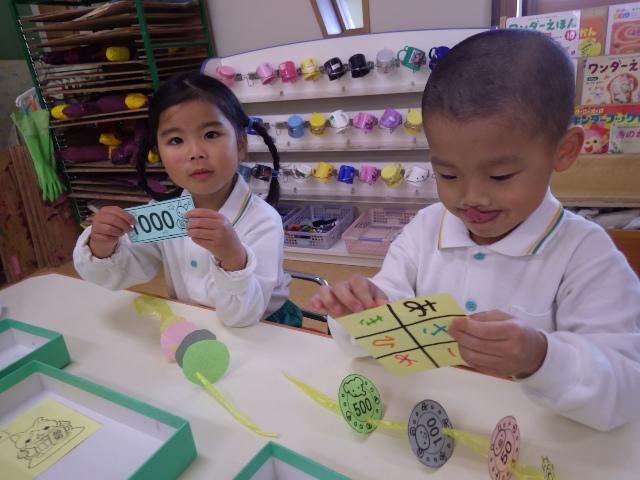 f:id:kodakara-kindergarten:20171116132052j:image:w360