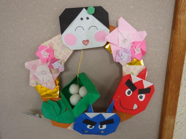 f:id:kodakara-kindergarten:20180131105631j:image:w360