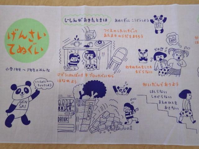 f:id:kodakara-kindergarten:20180719163523j:image:w320