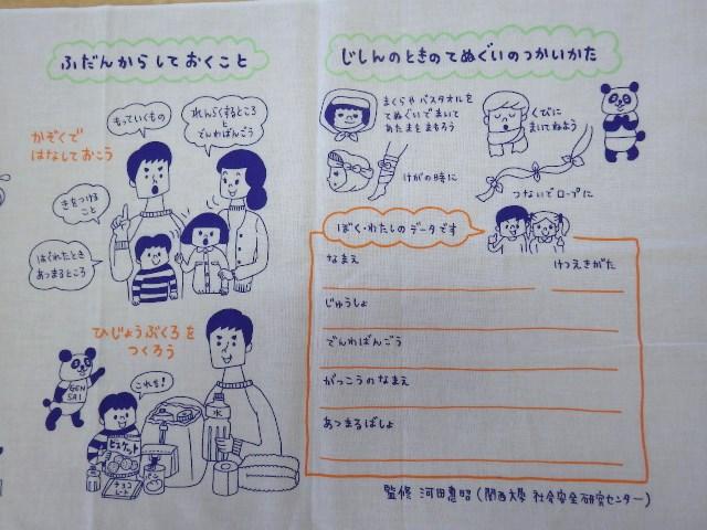 f:id:kodakara-kindergarten:20180719163602j:image:w320