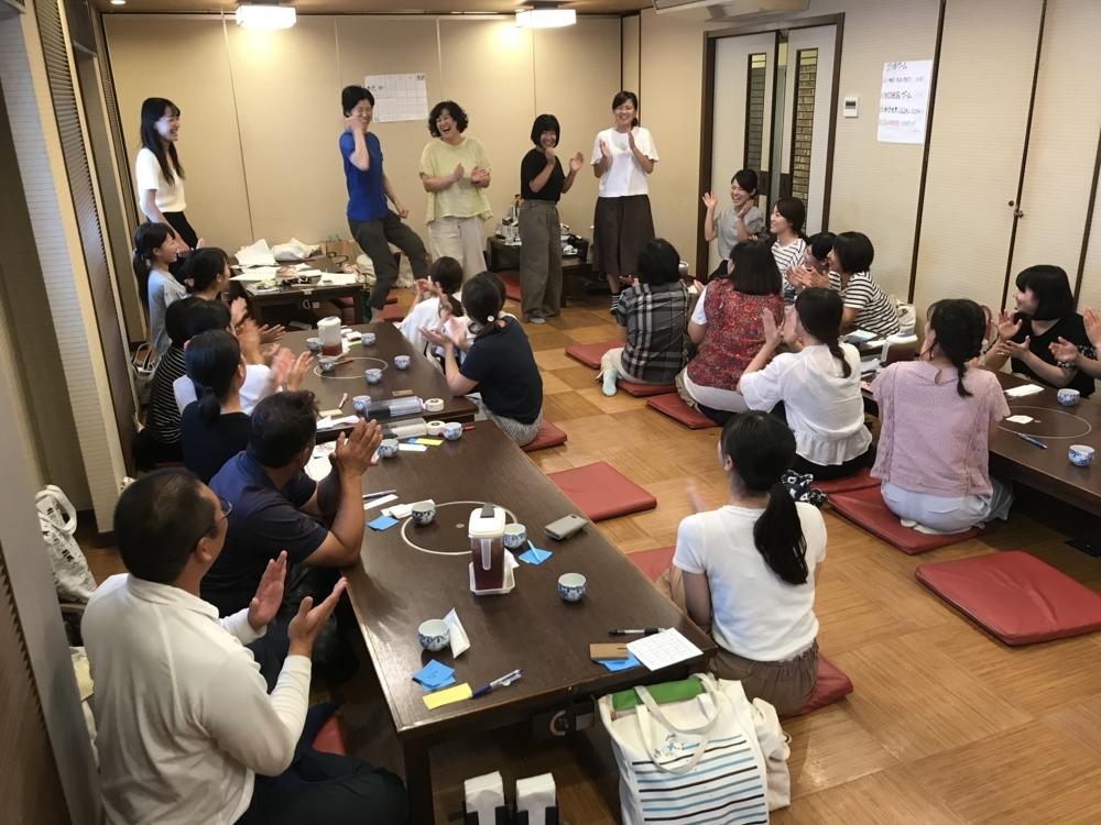 f:id:kodakara-kindergarten:20180827113005j:image:w320