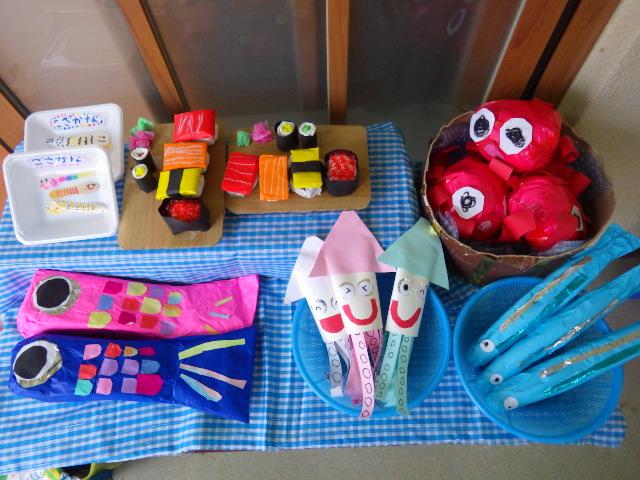 f:id:kodakara-kindergarten:20181119092928j:image:w320