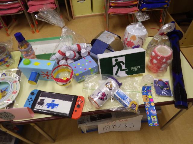 f:id:kodakara-kindergarten:20181119170056j:image:w320