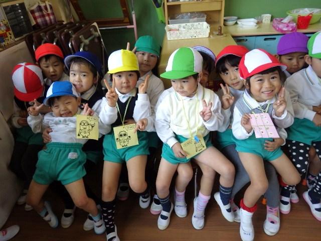 f:id:kodakara-kindergarten:20181120112432j:image:w320