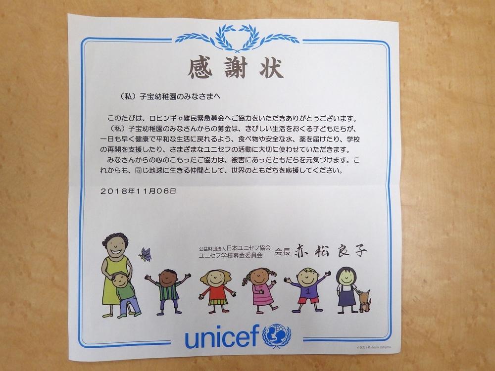 f:id:kodakara-kindergarten:20181211154754j:image:w320