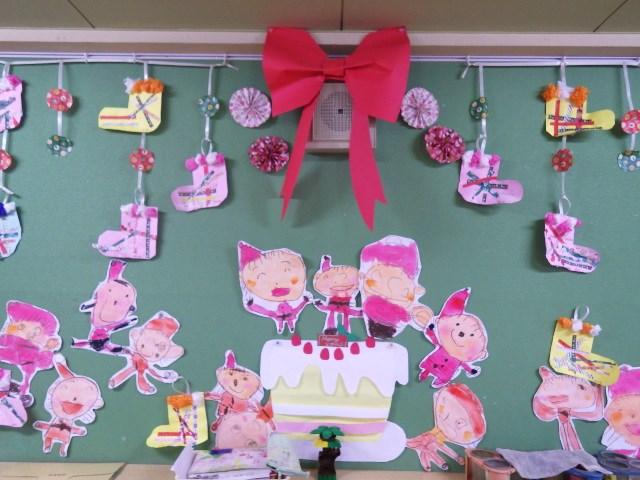 f:id:kodakara-kindergarten:20181211162633j:image:w320