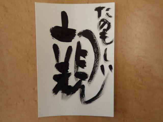 f:id:kodakara-kindergarten:20190117114219j:image:w320
