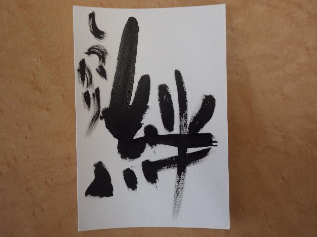 f:id:kodakara-kindergarten:20190117114225j:image:w320