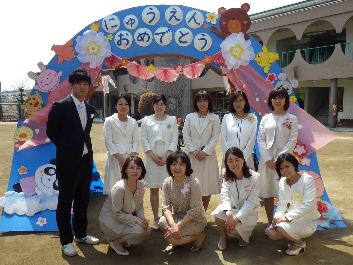 f:id:kodakara-kindergarten:20190406120538j:plain