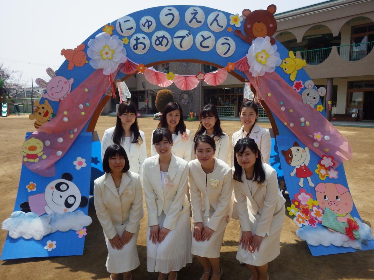 f:id:kodakara-kindergarten:20190406121219j:plain