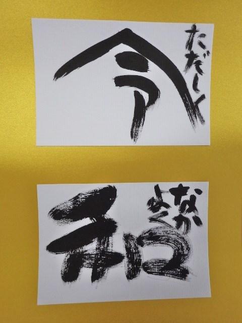 f:id:kodakara-kindergarten:20190424124845j:plain