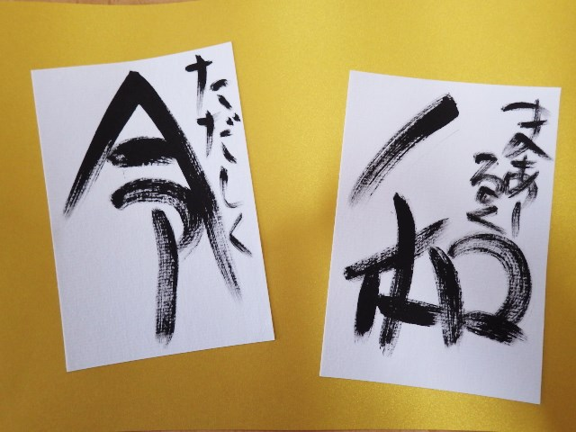 f:id:kodakara-kindergarten:20190424131632j:plain