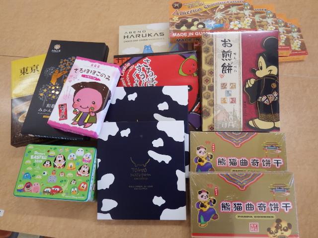 f:id:kodakara-kindergarten:20190507124848j:plain