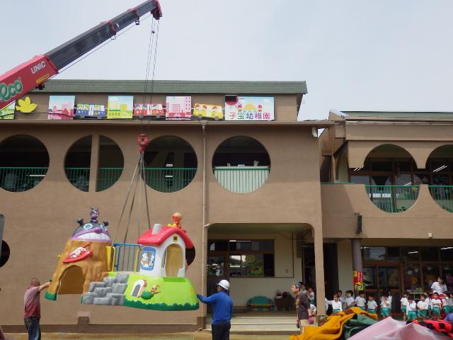 f:id:kodakara-kindergarten:20190510103846j:plain