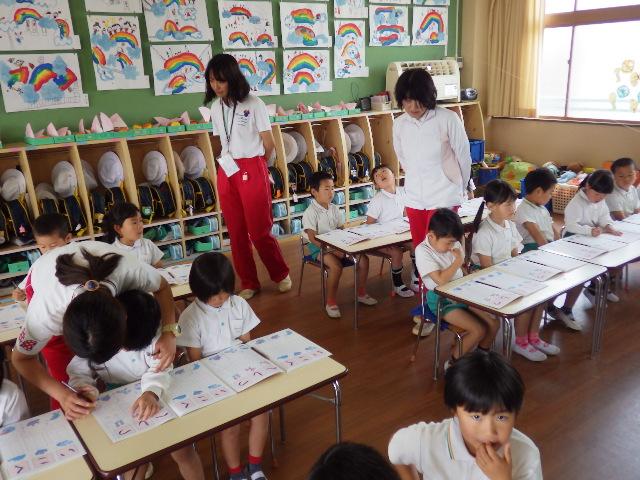 f:id:kodakara-kindergarten:20190510111040j:plain