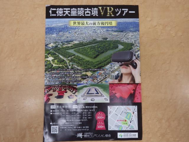f:id:kodakara-kindergarten:20190524173131j:plain