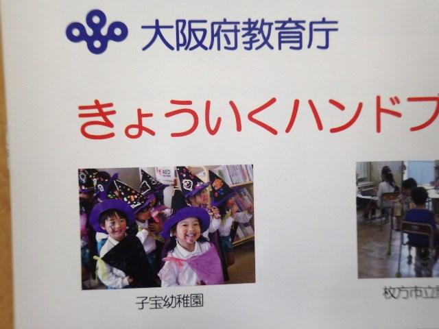 f:id:kodakara-kindergarten:20190604151215j:plain