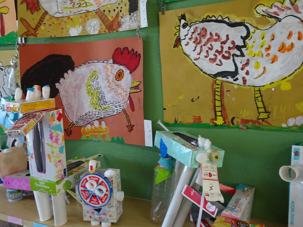 f:id:kodakara-kindergarten:20190710132302j:plain