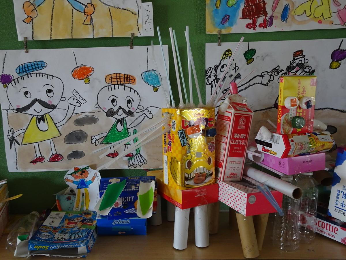 f:id:kodakara-kindergarten:20190710132540j:plain