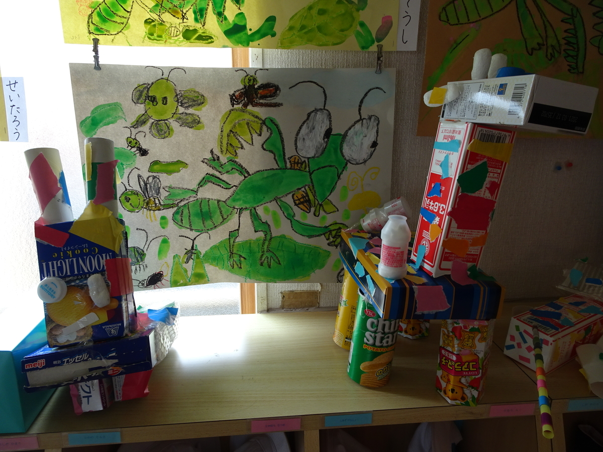 f:id:kodakara-kindergarten:20190710132908j:plain