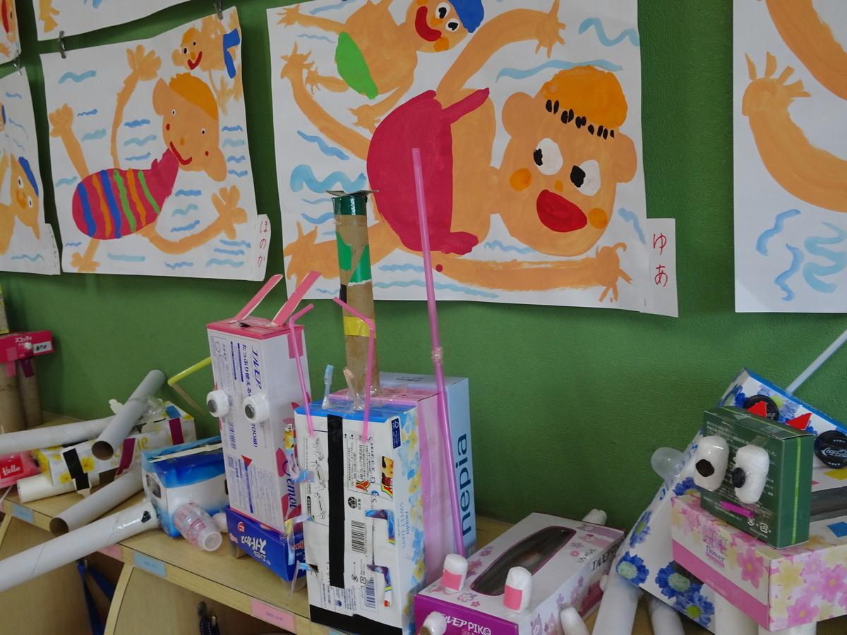 f:id:kodakara-kindergarten:20190711134021j:plain