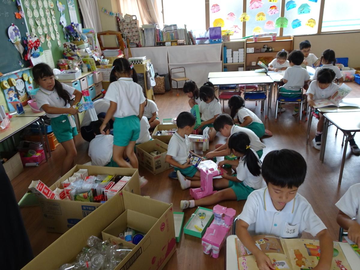 f:id:kodakara-kindergarten:20190711134054j:plain