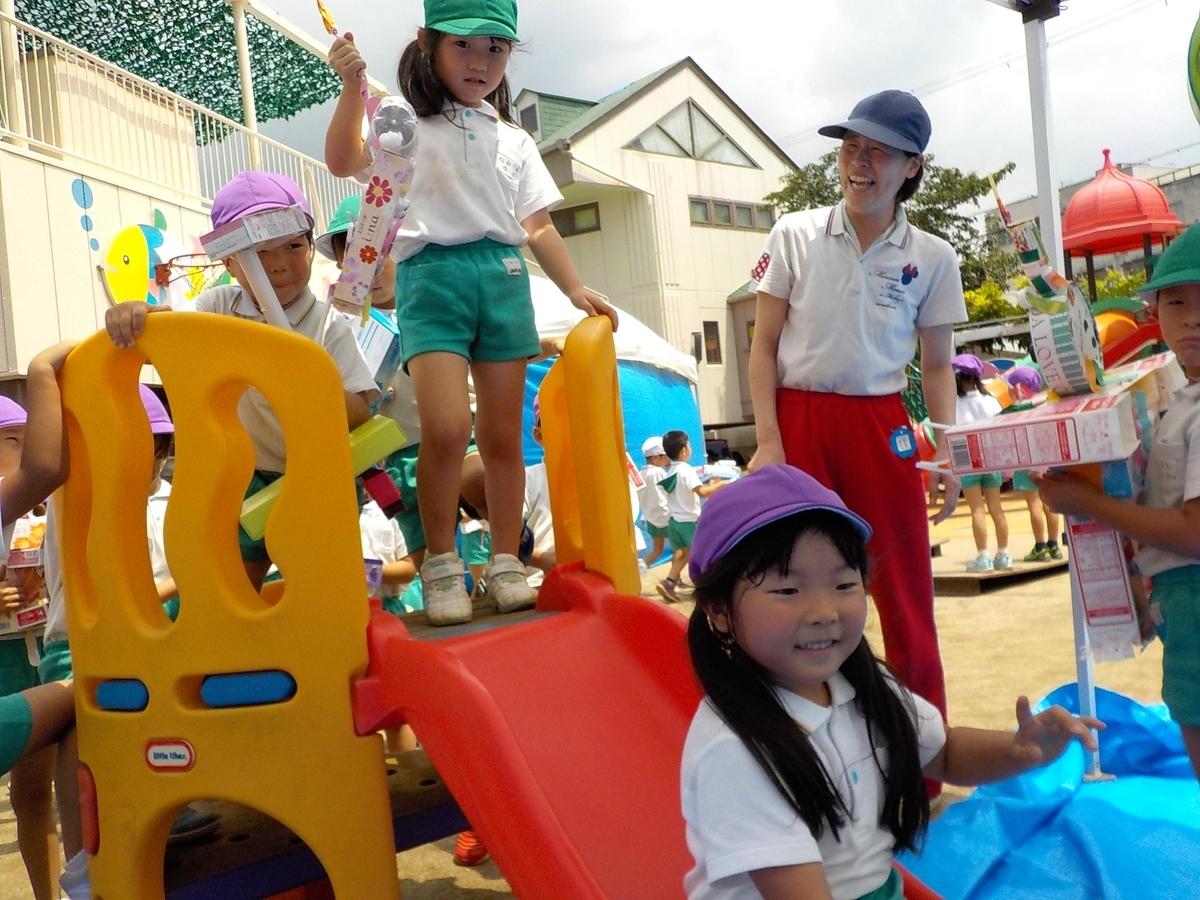 f:id:kodakara-kindergarten:20190716134011j:plain