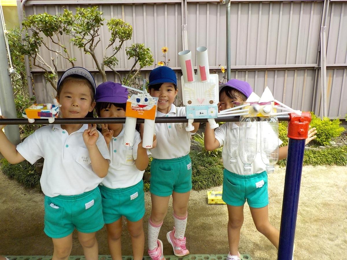 f:id:kodakara-kindergarten:20190716135258j:plain