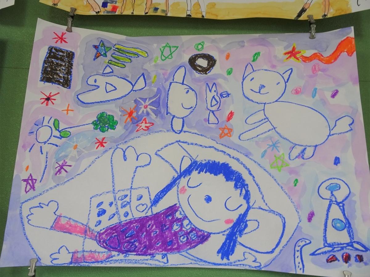 f:id:kodakara-kindergarten:20191202103356j:plain