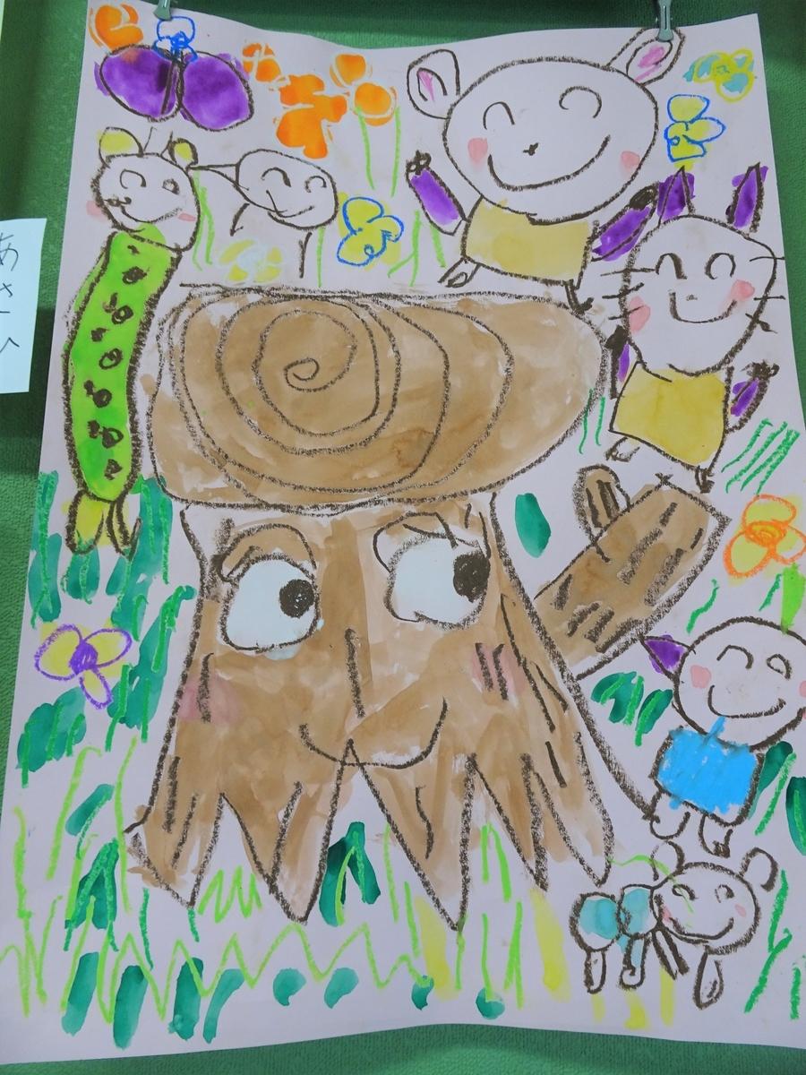 f:id:kodakara-kindergarten:20191202103816j:plain