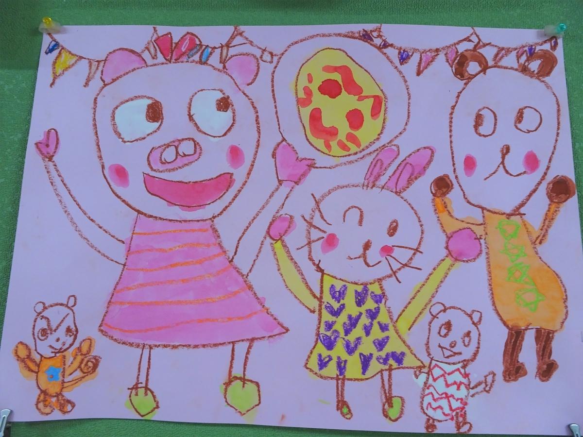 f:id:kodakara-kindergarten:20191202103918j:plain