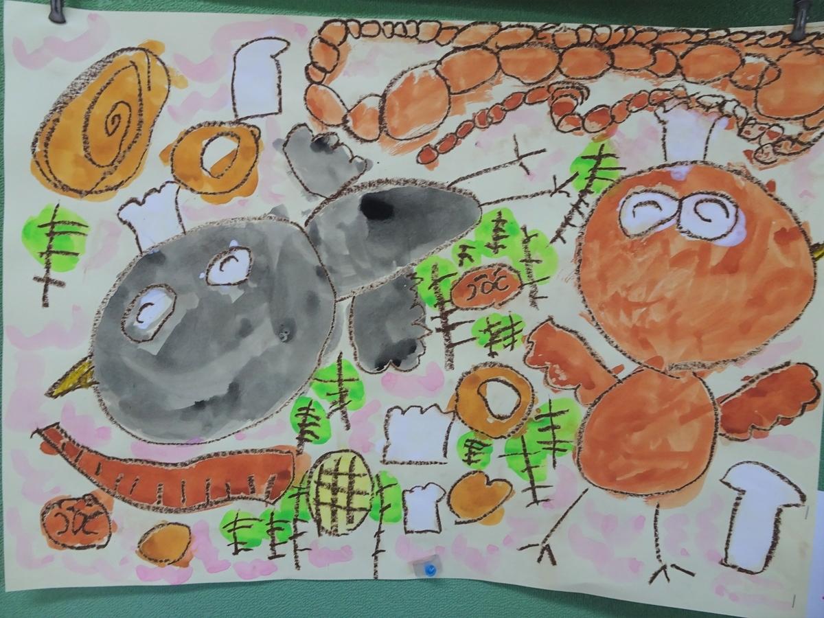 f:id:kodakara-kindergarten:20191202104355j:plain