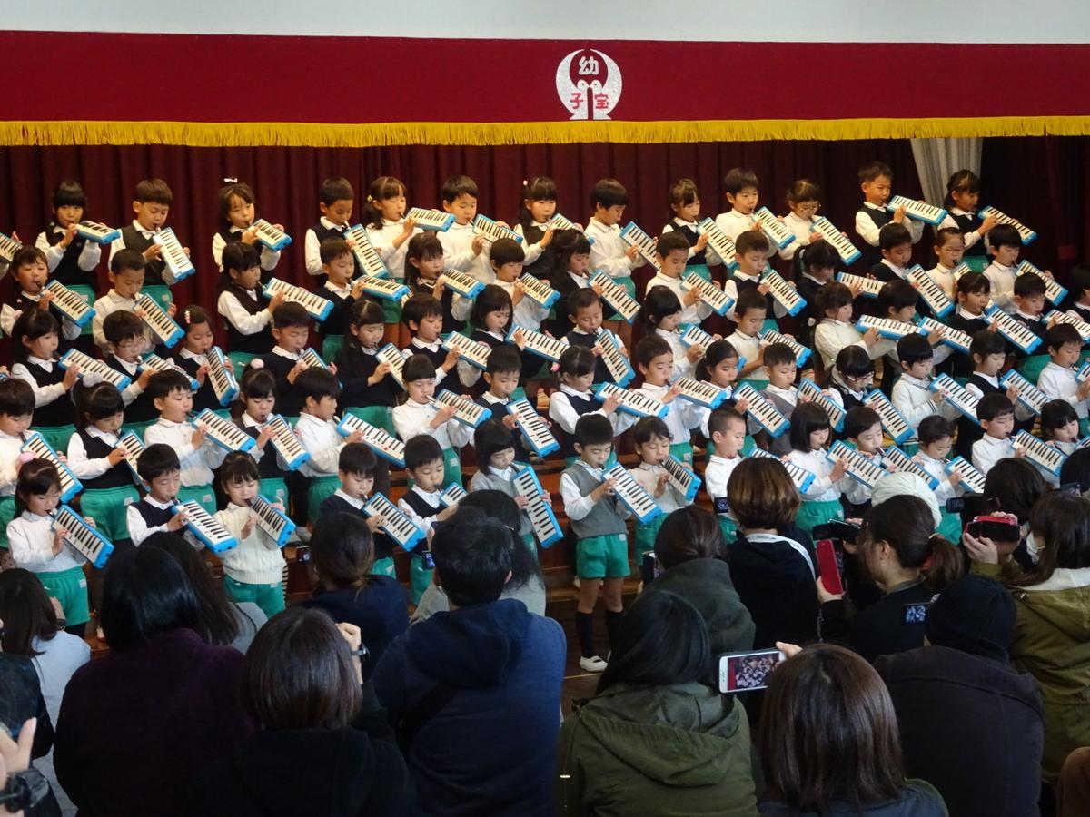 f:id:kodakara-kindergarten:20191203102629j:plain